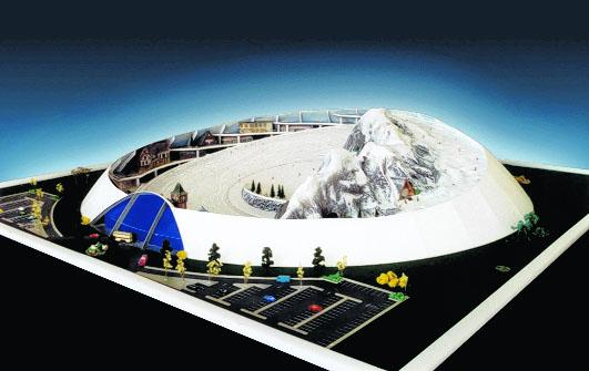 A model of what Swindon's snow dome would look like