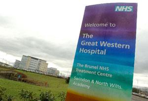 The Great Western Hospital where, thanks to the Freedom of Information Act, we revealed families of bird flu victims could be brought in to nurse victims.