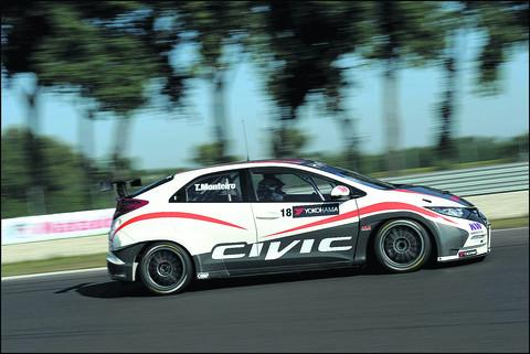 The WTCC which is the base for the Type R